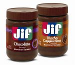 Good Deal Alert: Cheap Jif Hazelnut Spread at Publix w/New Facebook Coupon!