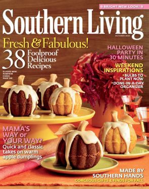 Southern Living Magazine 1 Year Subscription ~ Just $5 with FREE Shipping!  Ends TONIGHT 12/30