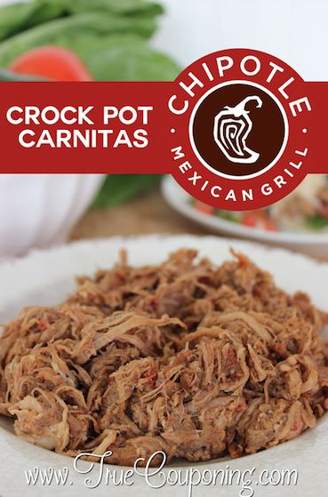 Chipotle Carnitas Recipe 9-3