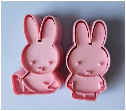 Bunny Cookie Cutter Set $2.35 Includes Shipping!