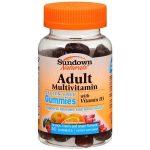Sundown Gummy Vitamins 50 ct
