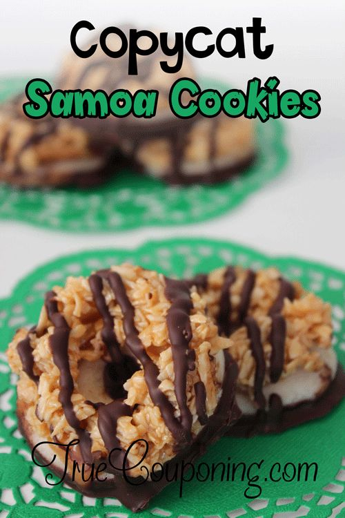 copycat girl scout samoa cookies recipe