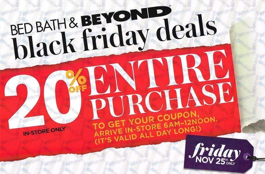 Bed Bath And Beyond Coupon 2018 Black Friday Deals Kayaks