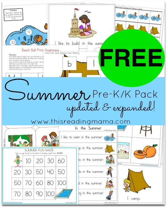 FREE Summer Pre-K/K Pack! More Than 60 Pages!