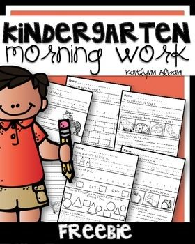 FREE Kindergarten Morning Work Printables!