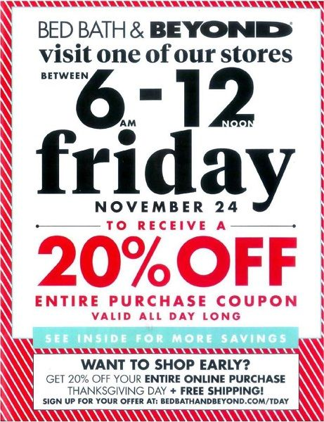 Bed Bath & Beyond Black Friday Ad Scan 2017 {20% Off Entire Purchase Coupon!}