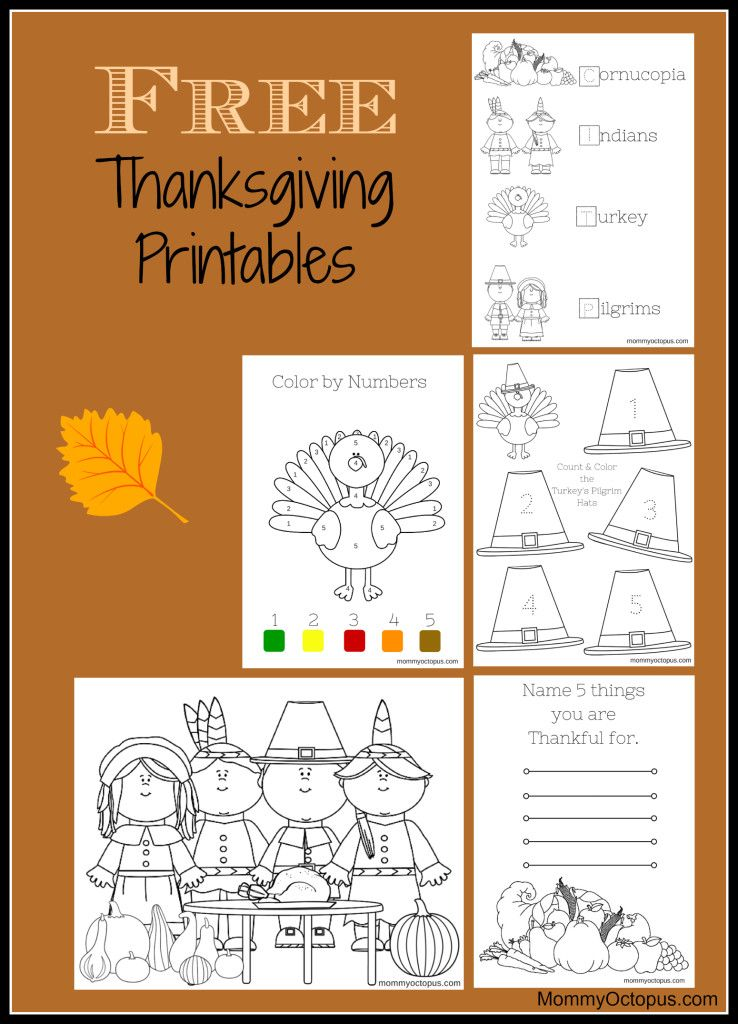 FREE Thanksgiving Printable Activity Sheets!