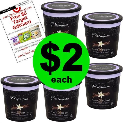 Grab Publix Premium Blended Greek Yogurt Tubs for Only $2 Each at Publix! (Ends 1/23 or 1/24)