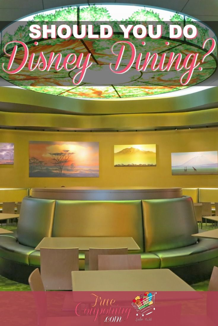 The Disney World Dining Plan can be confusing with all the options available. This post helps you organize your options to make the best choice for your family. #savingmoney #disneyworld #disneyfun #truecouponing