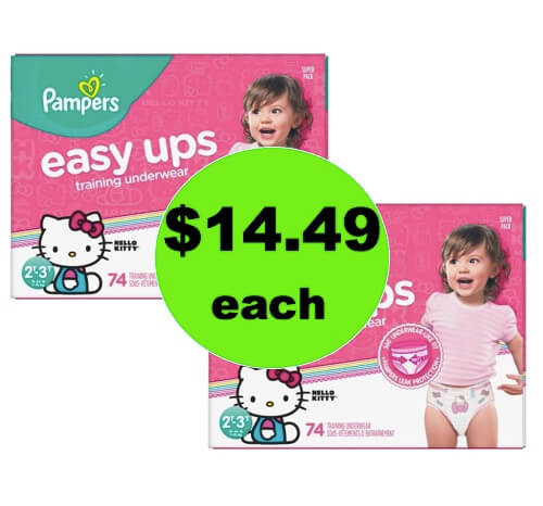 Oh Baby! Get $14.49 Pampers Easy Ups Boxes at Target! (Ends 5/12)